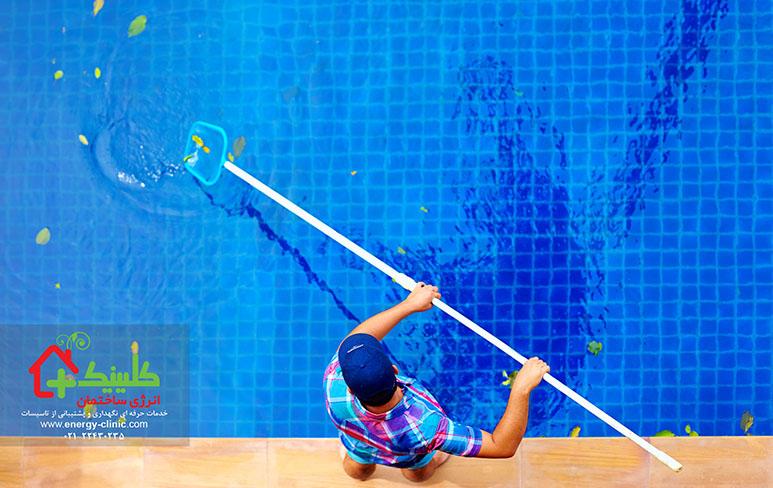پاک سازی آب استخر با اسکیمر
