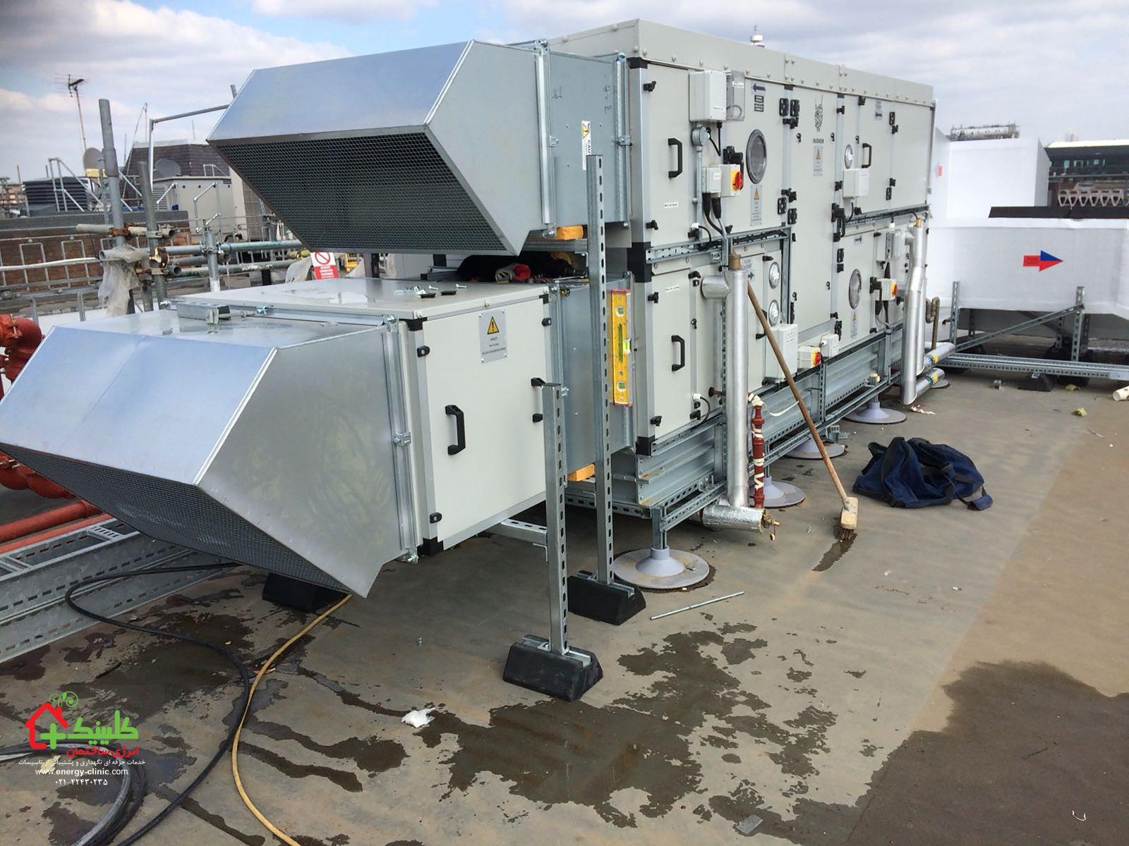 جایگزینی و ارتقا واحدهای تصفیه هوا