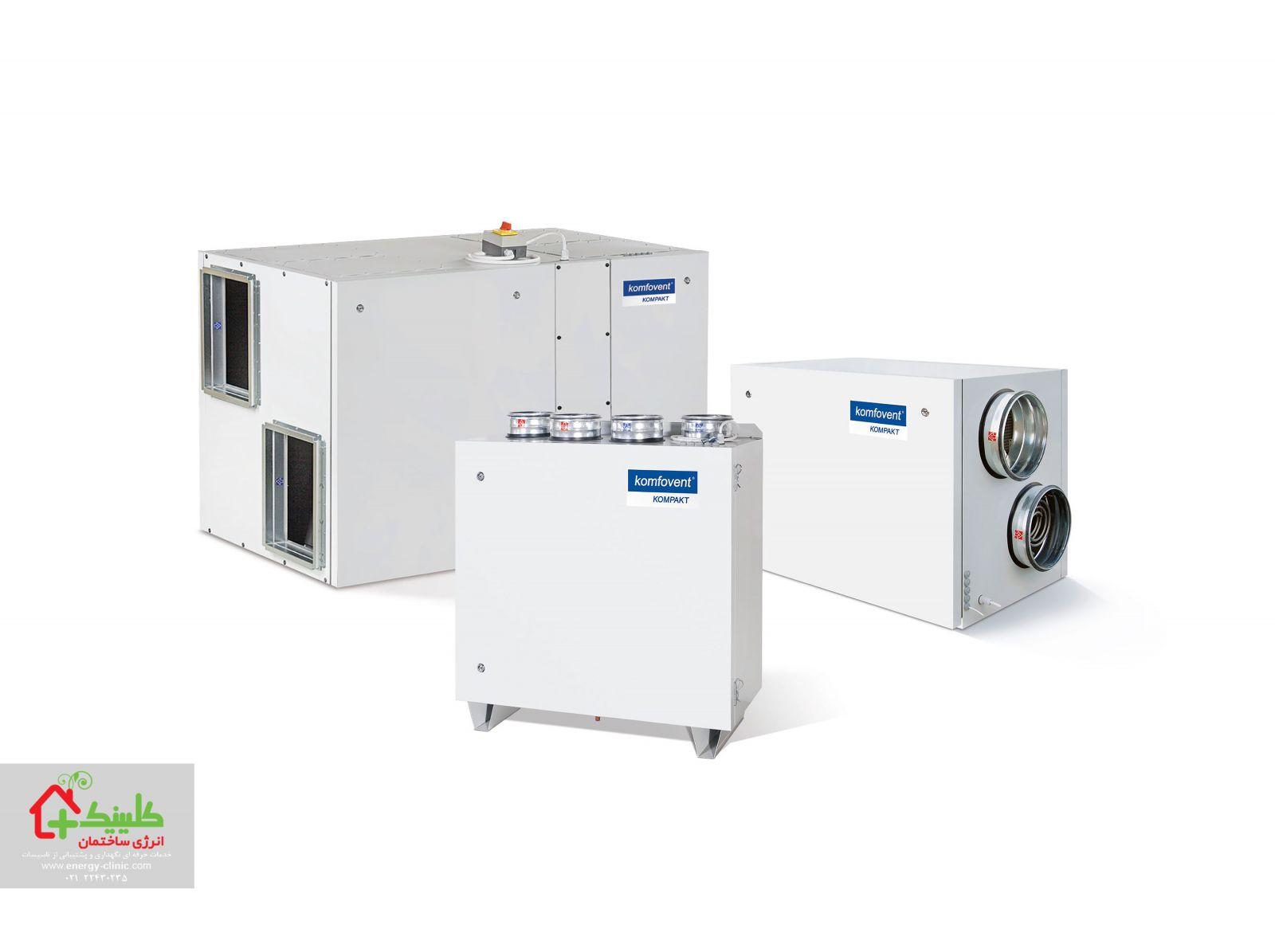 بهینه سازی مصرف واحدهای تصفیه هوا