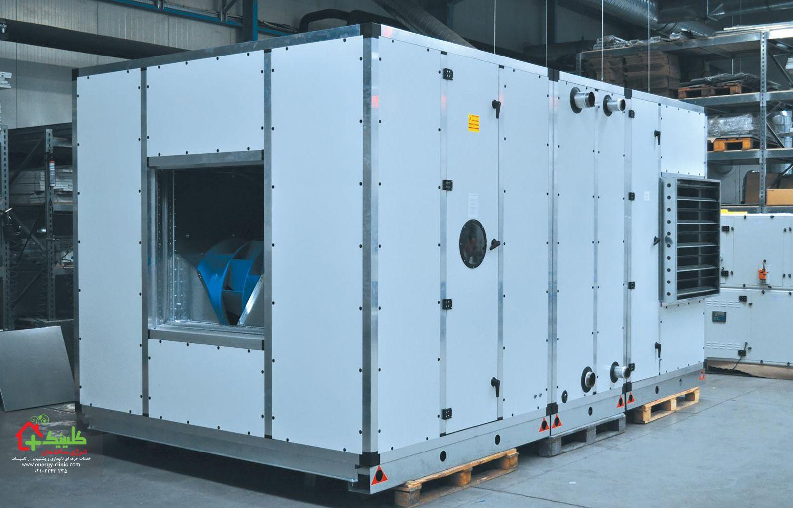 تعمیر و نگهداری واحدهای تصفیه هوا