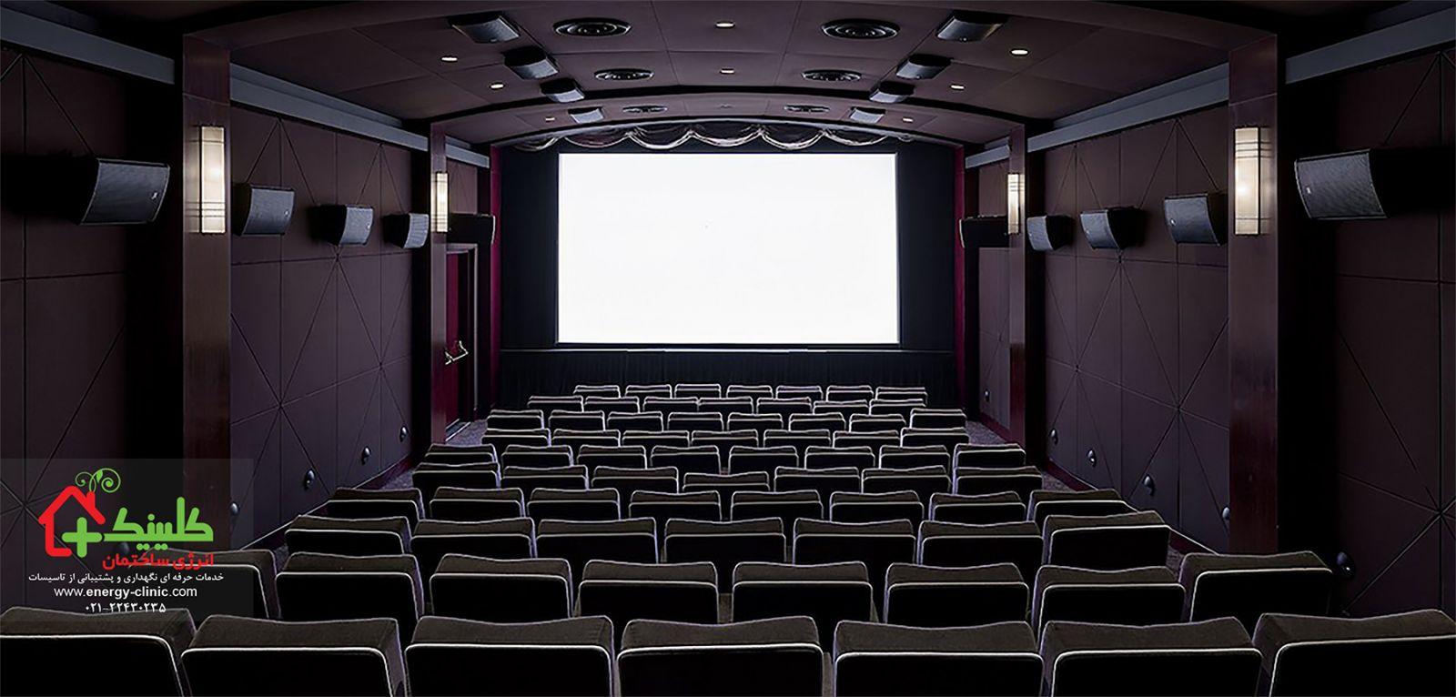 نکات طراحی سیستم های تهویه مطبوع سالن های سینما