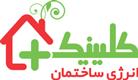 لوگوی انرژی کلینیک