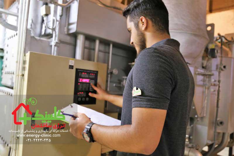 چک لیست تعمیر و نگهداری موتورخانه چیست؟