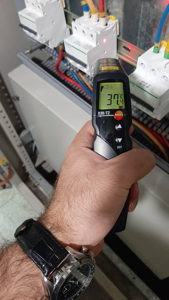 اتصال الکتریکی سالم چیلر