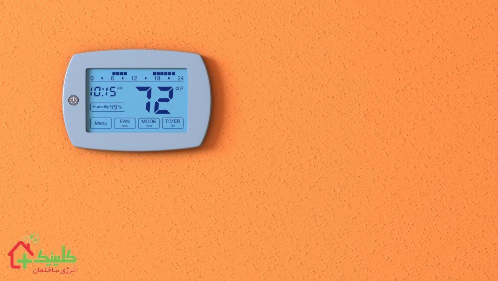 ترموستات هوشمند برای کاهش مصرف انرژی
