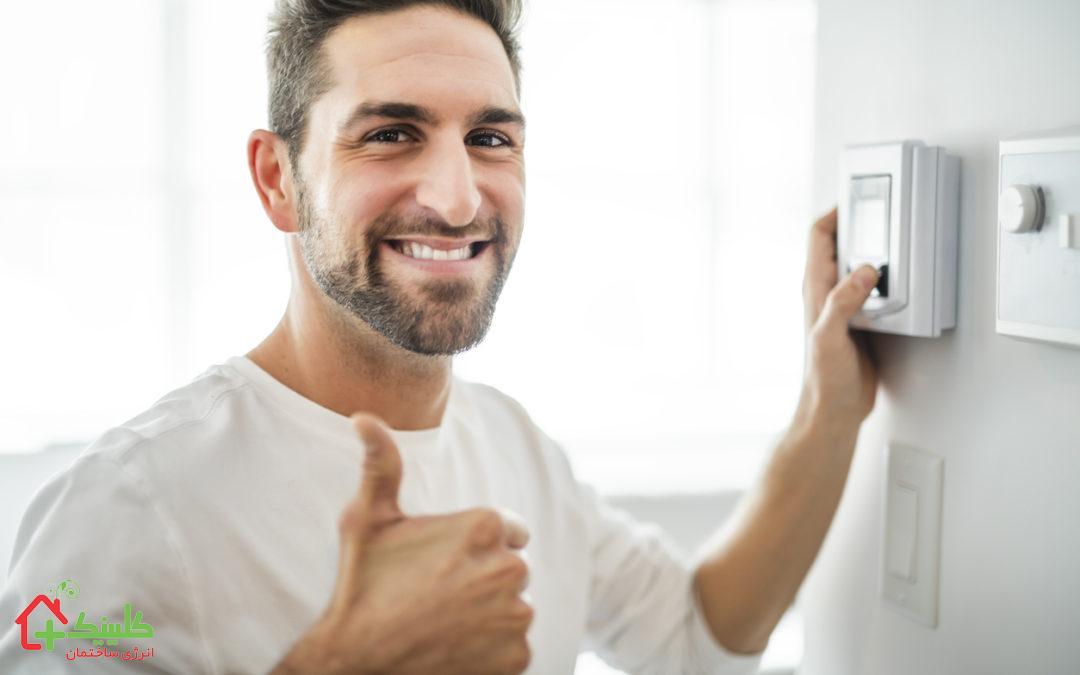 توصیه های تاسیساتی مربوط به گرمایش و سرمایش خانه